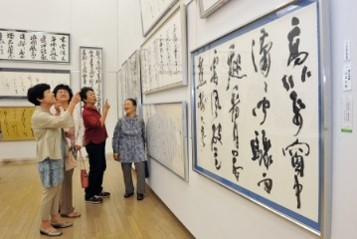 The Yomiuri Calligraphy Show, Japan's largest public exhibit of calligraphy