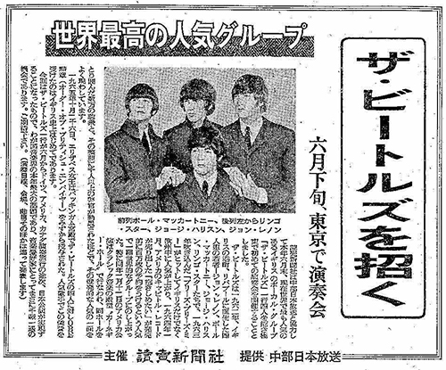 https://info.yomiuri.co.jp/english/img/history_img_04.jpg