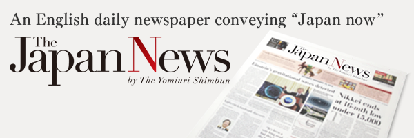 "An English daily newspaper conveying ""Japan now"" : The Japan News"