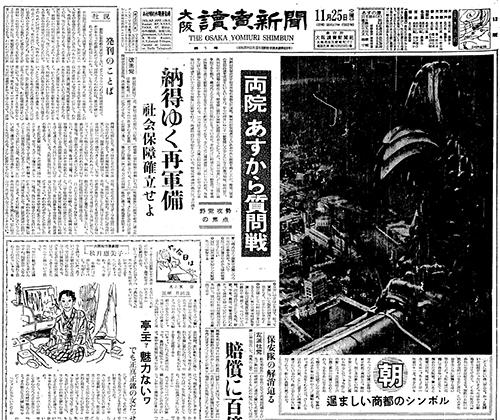 福岡の新着ニュース - 西日本新聞 : 九州の ...