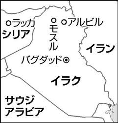 イラク地図